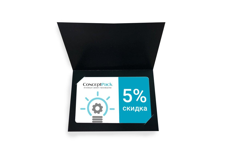 упаковка для сертификатов